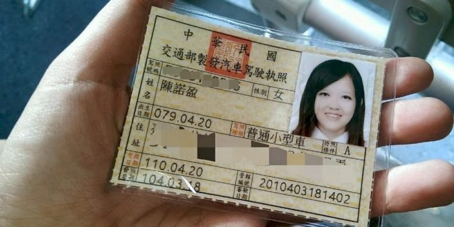 Địa chỉ đổi bằng lái xe Đài Loan sang Việt Nam cấp tốc qua mạng