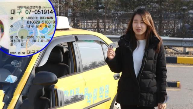 Đổi bằng lái xe Hàn Quốc sang Việt Nam ở đâu